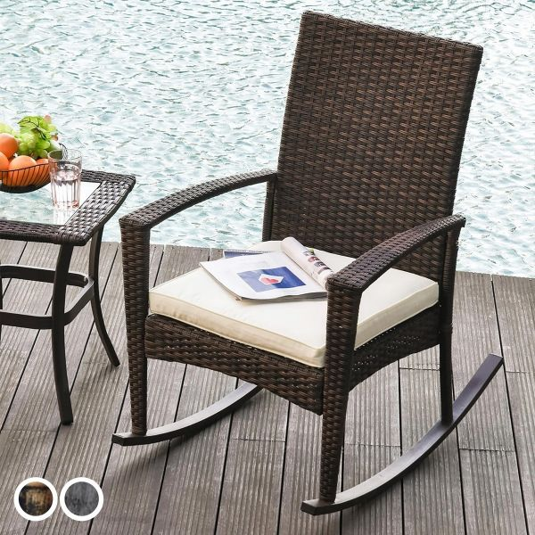 Outsunny Rattan Rocking Chair with Cushion - 2 Colours