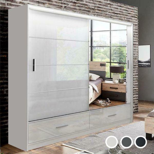 Cornelia High Gloss Mirrored Sliding Door Wardrobe - White, Black, Grey