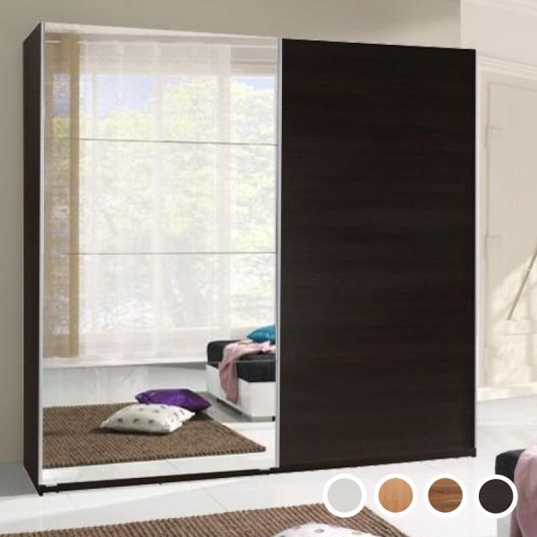 Mehrab III 225cm Mirrored Sliding Door Wardrobe - White, Wenge, Oak or Plum Wallis