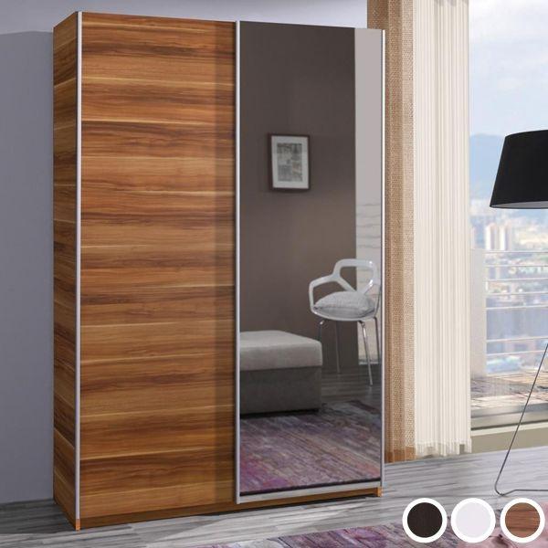 Faye Mirrored 2-Door Sliding Wardrobe 135cm - Wenge, White or Plum Wallis