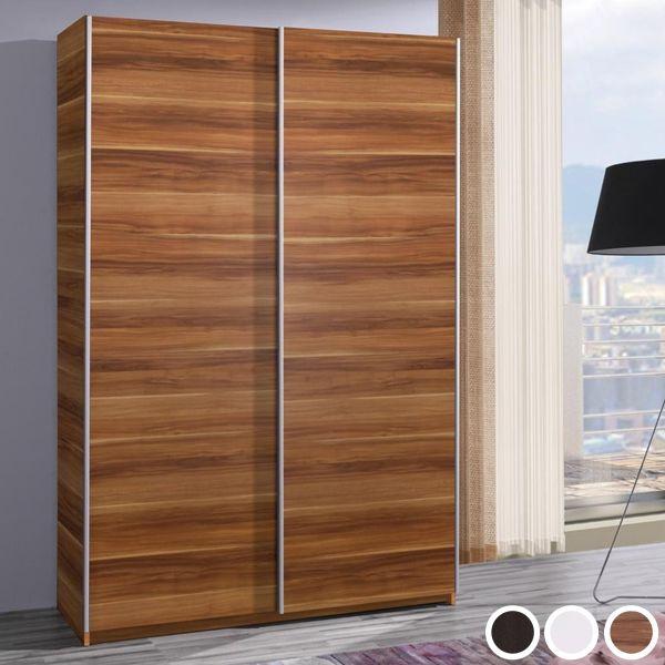 Faye 2-Door Sliding Wardrobe 135cm - Wenge, White or Plum Wallis