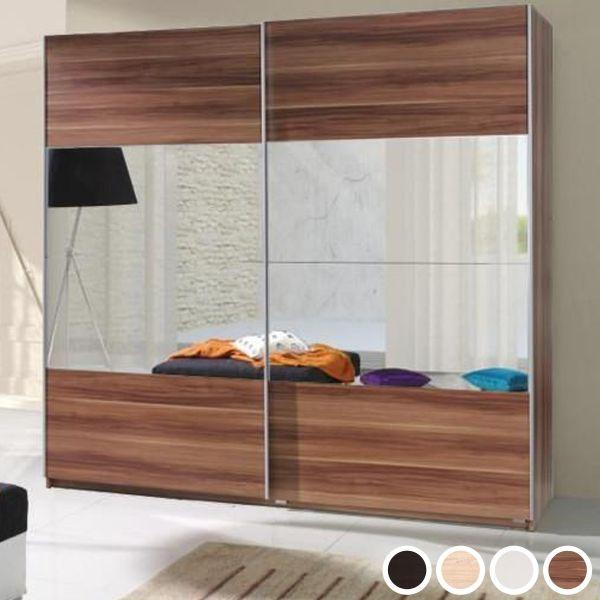 Mehrab II 225cm Mirrored Sliding Door Wardrobe - White, Wenge, Oak or Plum Wallis