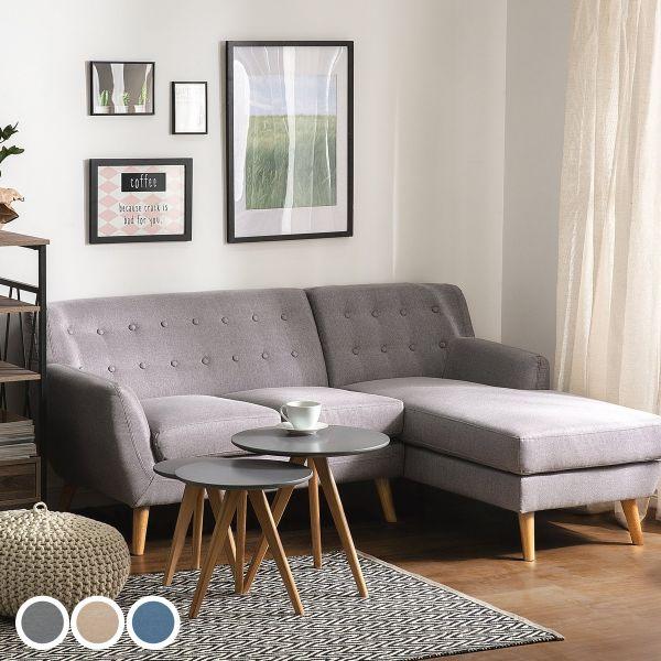 Motoli Fabric Corner Sofa - 3 Colours