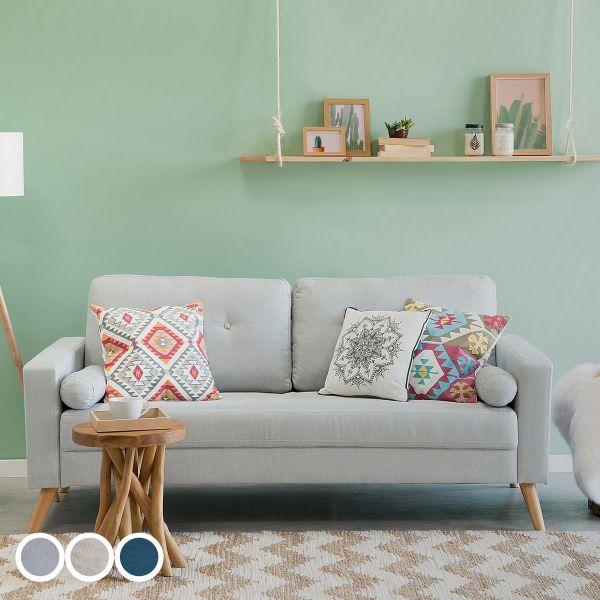 Kolmar Fabric Sofa with 2 Seater - 3 Colours