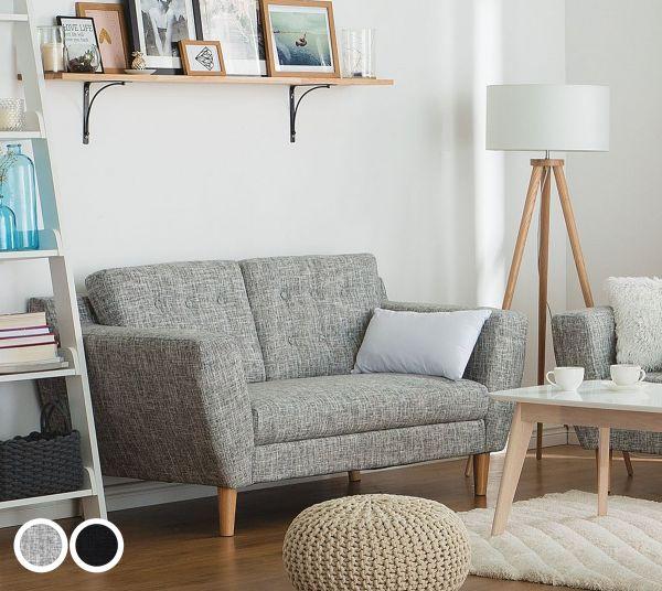 Kopio Fabric Sofa with 2 Seater - Black or Grey