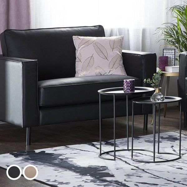 Savilin Leather Armchair - Black or Beige