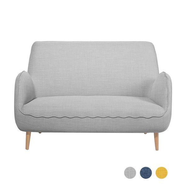 Koki Fabric Sofa with 2 Seater - Grey, Blue or Yellow