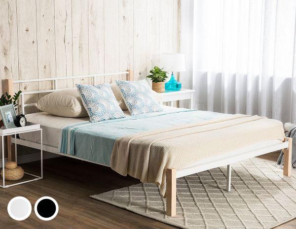 Gardene Metal Bed - 2 Sizes & Colours