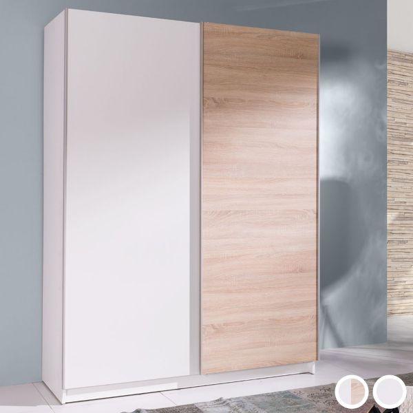 Belona 2-Door Sliding Wardrobe 150cm - White or Sonoma Oak
