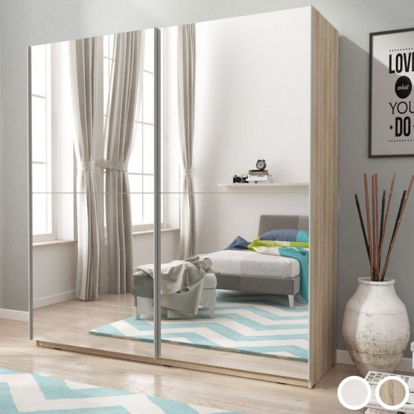 Merlin-III Fully Mirrored 2-Door Sliding Wardrobe - White or Sonoma Oak