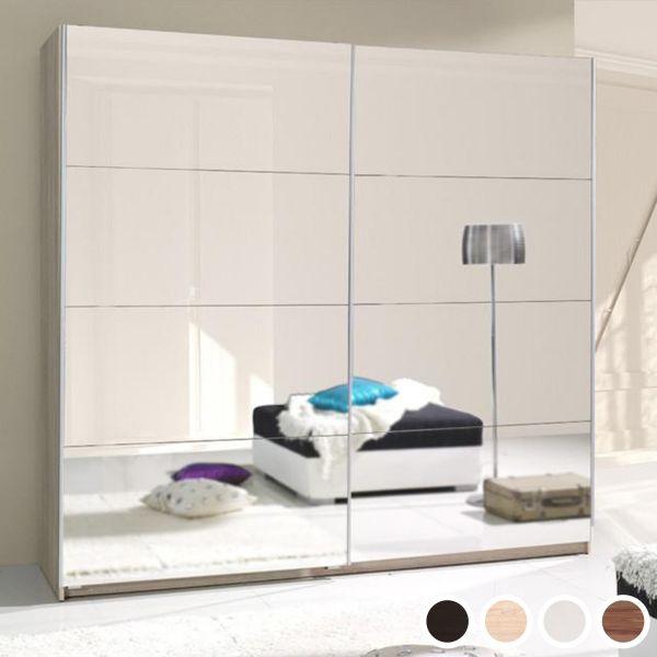 Tempest-II Fully Mirrored 2-Door Sliding Wardrobe 225cm - White, Wenge, Oak or Plum Wallis